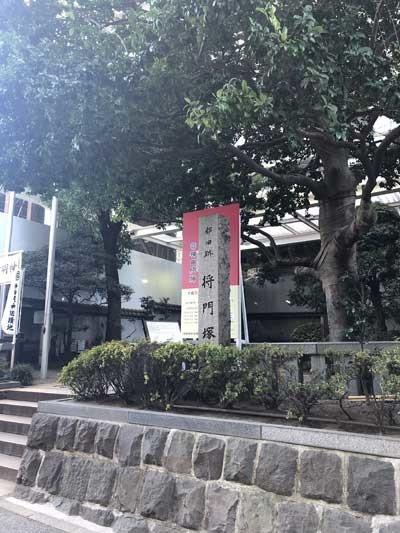 f:id:kagetuna:20190112151950j:image:w400