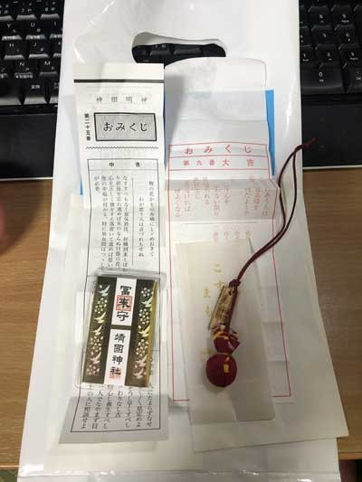 f:id:kagetuna:20190112151953j:image:w400