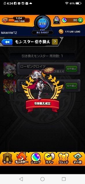 f:id:kagetuna:20190523051614j:image