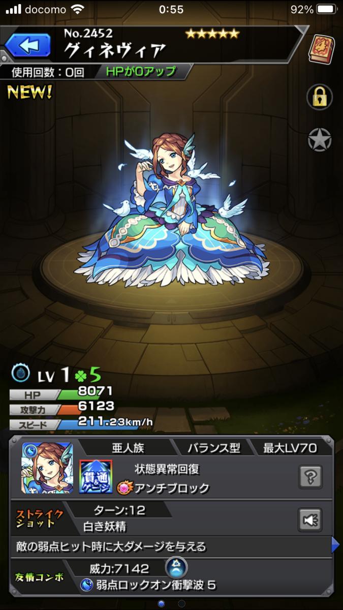 f:id:kagetuna:20210421163549p:plain