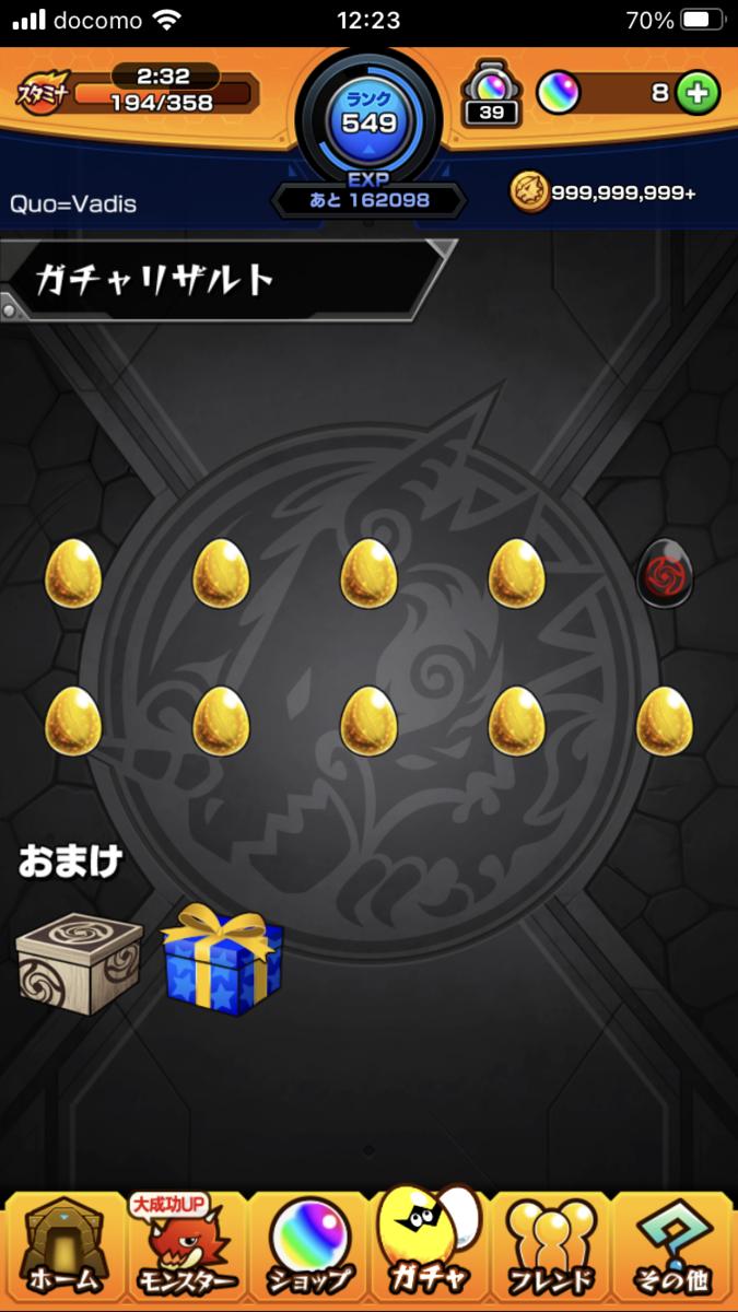 f:id:kagetuna:20210502123848p:plain