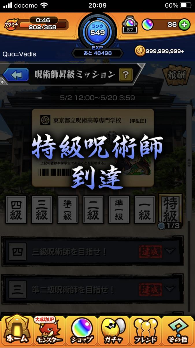 f:id:kagetuna:20210505201053p:plain