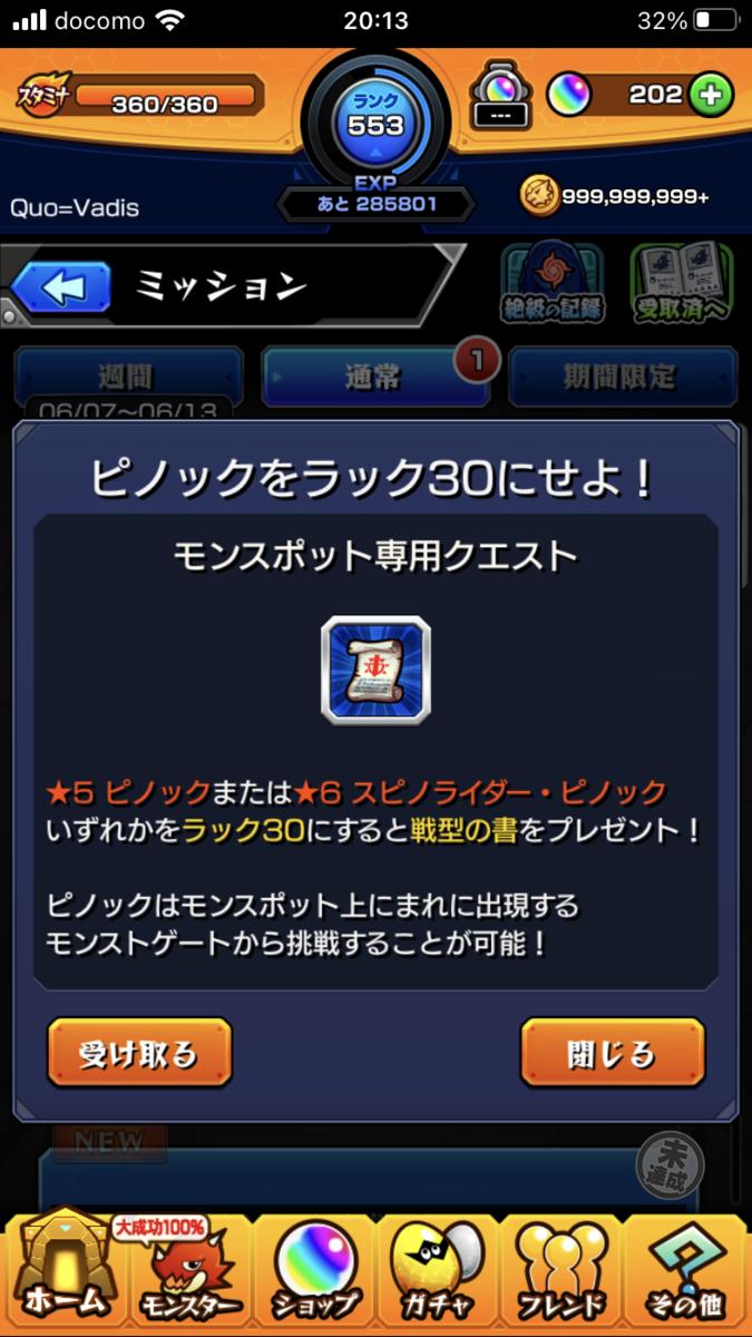 f:id:kagetuna:20210610201508p:plain
