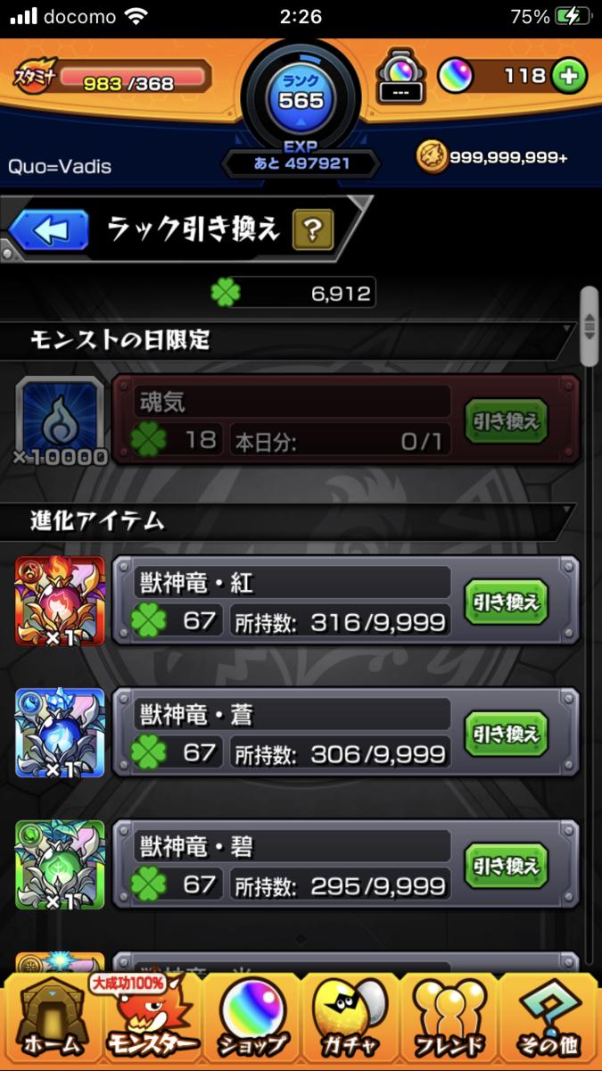f:id:kagetuna:20210720022633p:plain