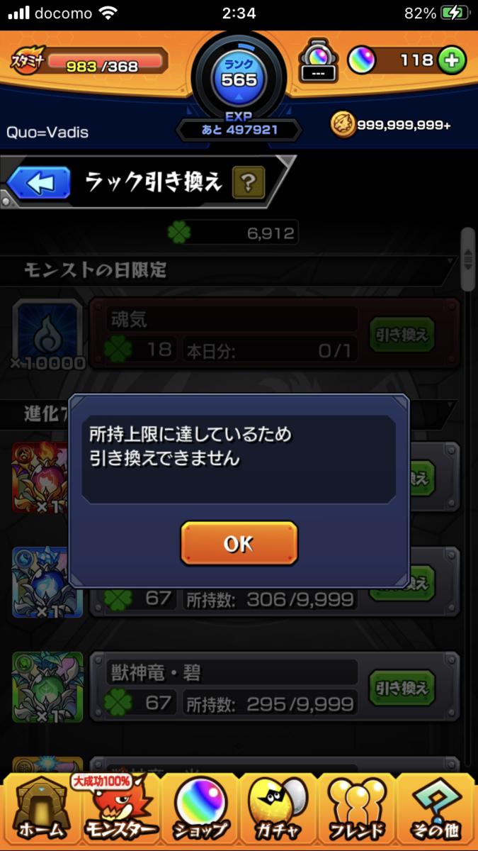 f:id:kagetuna:20210720023443p:plain