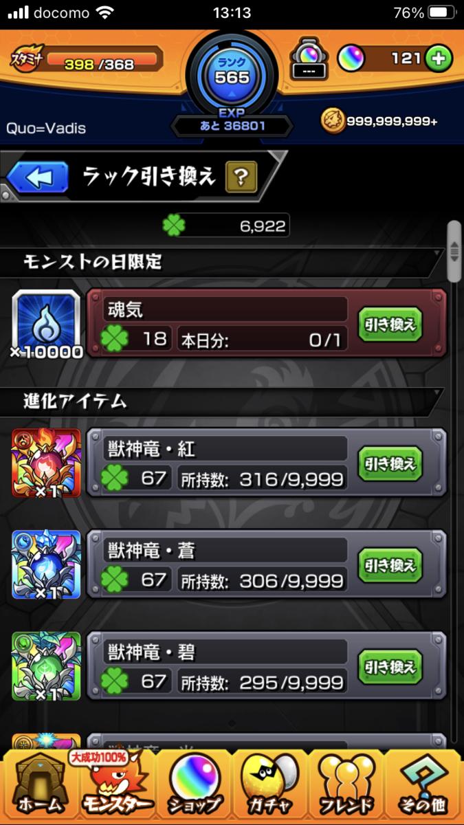 f:id:kagetuna:20210720131915p:plain