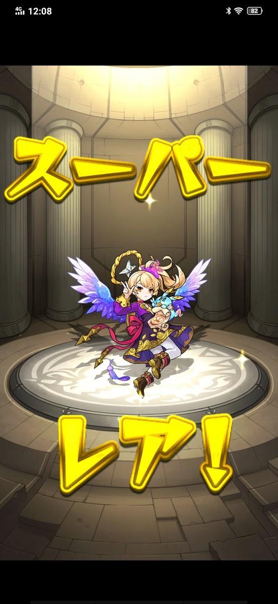 f:id:kagetuna:20210722120831j:plain