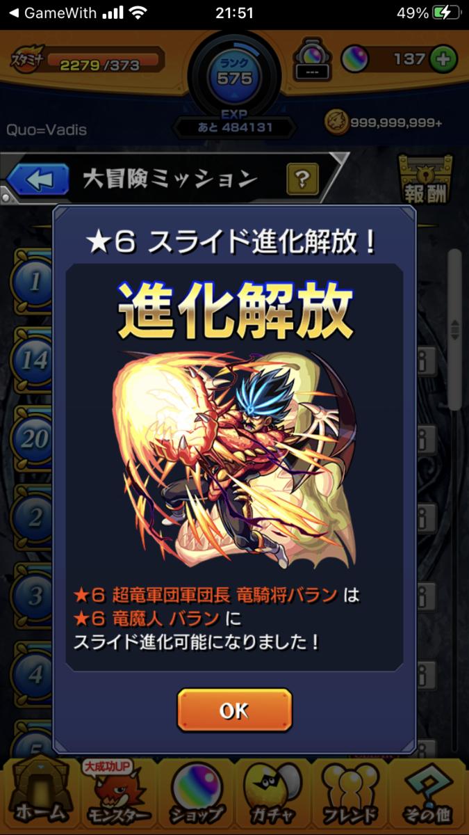 f:id:kagetuna:20210722215339p:plain