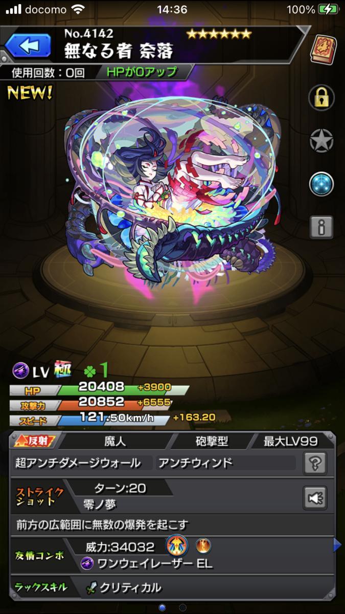 f:id:kagetuna:20210723172448p:plain
