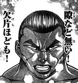 f:id:kageyama_tanaka:20161212230611j:plain