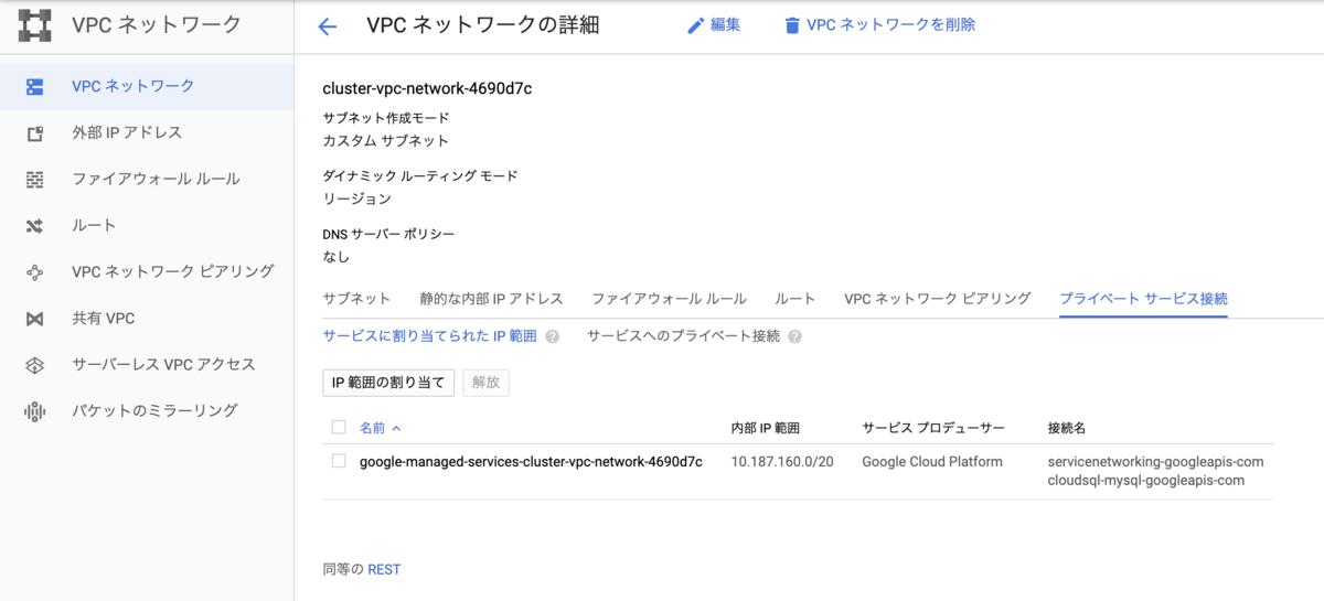 f:id:kagimototakashi:20200304110254p:plain