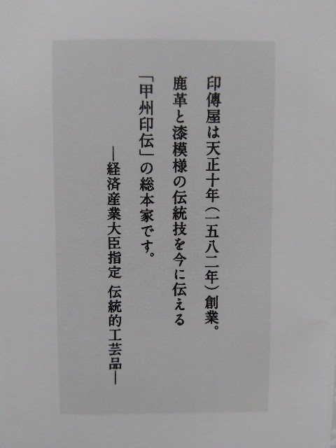 f:id:kagisio:20201025190920j:image