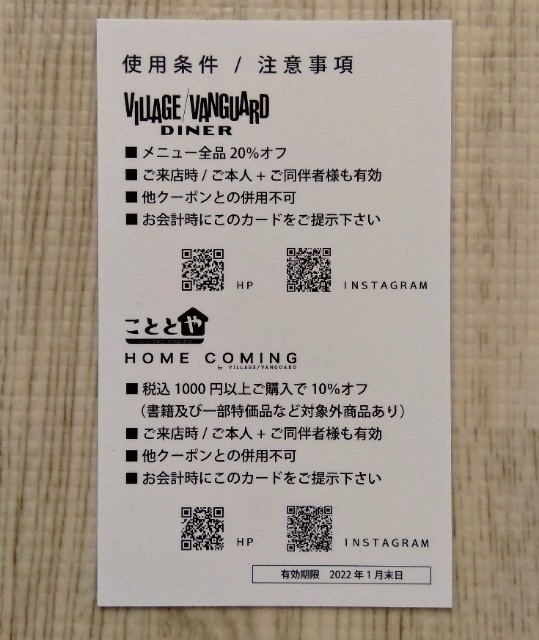 f:id:kagisio:20210202133537j:image