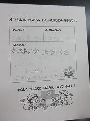f:id:kagiyas:20180219223525j:plain