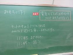 f:id:kagiyas:20180313213516j:plain