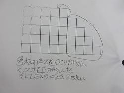 f:id:kagiyas:20180619204441j:plain