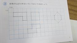 f:id:kagiyas:20181013003721j:plain