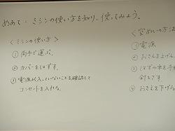 f:id:kagiyas:20200114191215j:plain