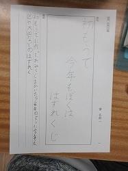 f:id:kagiyas:20200203230442j:plain