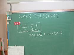 f:id:kagiyas:20200226221100j:plain