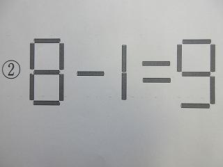 f:id:kagiyas:20200312134402j:plain