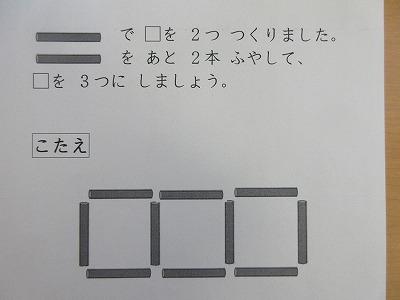 f:id:kagiyas:20200313080131j:plain