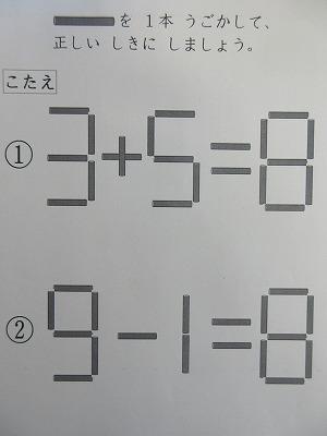 f:id:kagiyas:20200313080137j:plain