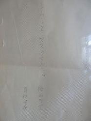 f:id:kagiyas:20200530143249j:plain
