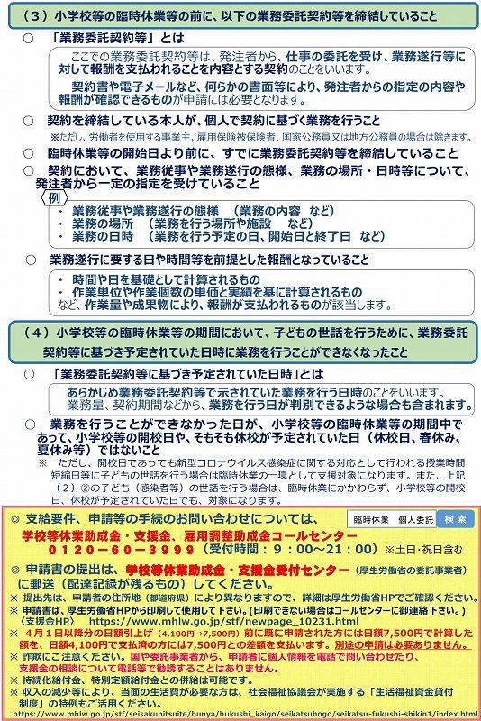 f:id:kagiyas:20200626221247j:plain