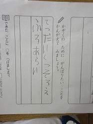 f:id:kagiyas:20200721220523j:plain