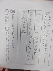 f:id:kagiyas:20200721220531j:plain