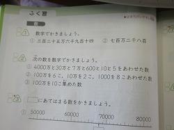 f:id:kagiyas:20200803192238j:plain