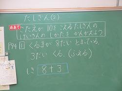 f:id:kagiyas:20201005214407j:plain