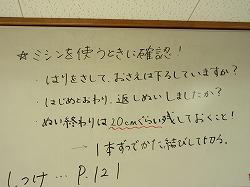 f:id:kagiyas:20201015143918j:plain
