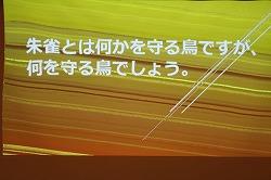 f:id:kagiyas:20201106222937j:plain