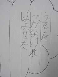 f:id:kagiyas:20201116225105j:plain