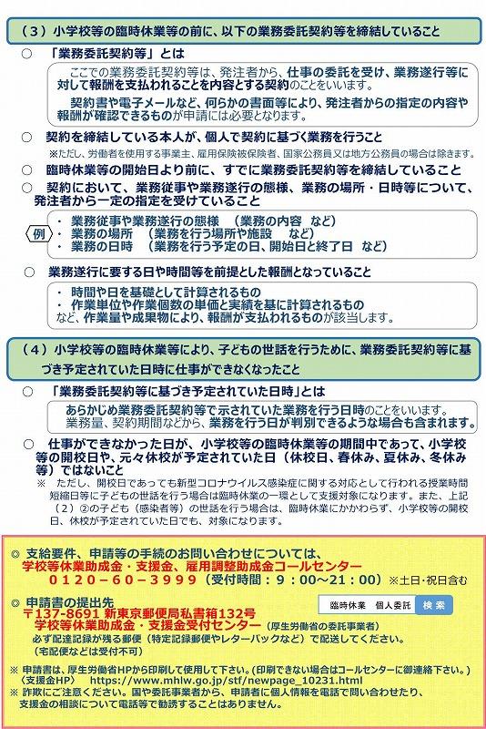 f:id:kagiyas:20210210094705j:plain