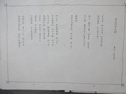 f:id:kagiyas:20210216225249j:plain