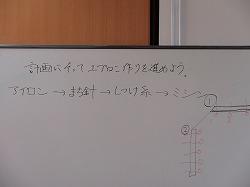 f:id:kagiyas:20210222190015j:plain