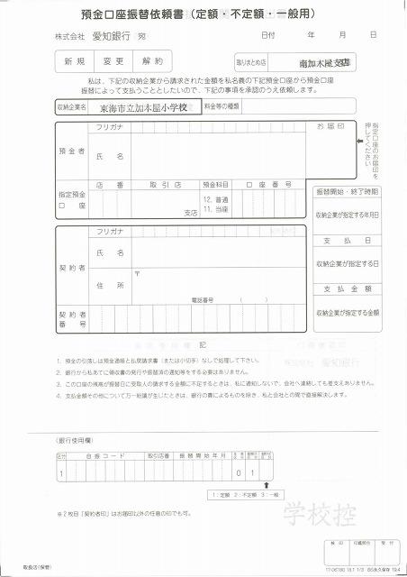 f:id:kagiyas:20210310181137j:plain