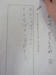 f:id:kagiyas:20210923160408j:plain