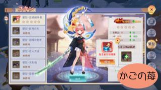 f:id:kago20ichigo19:20191101105106j:plain