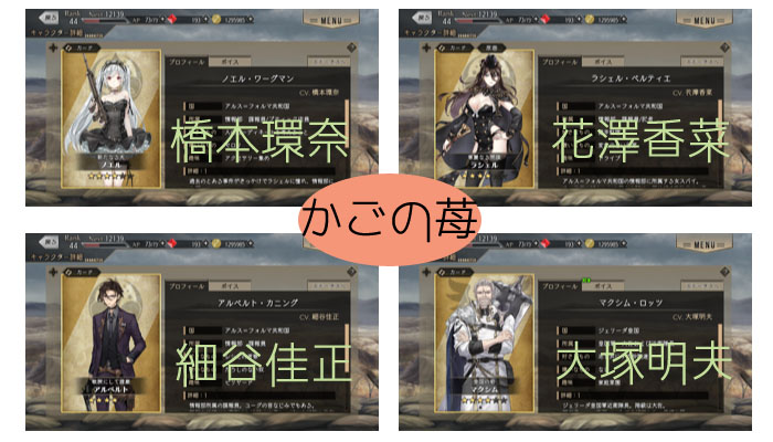 f:id:kago20ichigo19:20191204120121j:plain