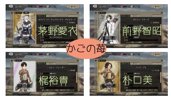 f:id:kago20ichigo19:20191204120131j:plain