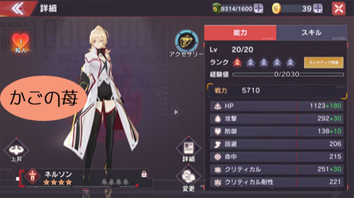 f:id:kago20ichigo19:20191216130820j:plain
