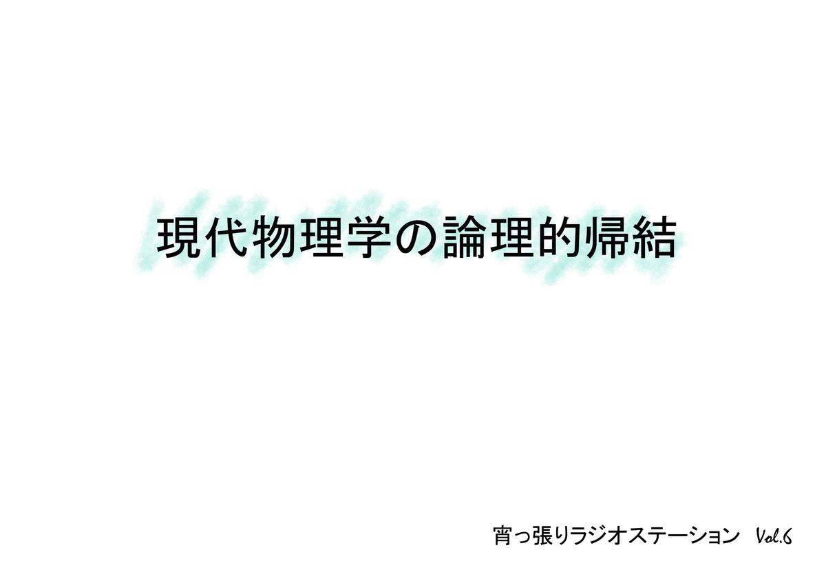 f:id:kago486:20190414212444j:plain