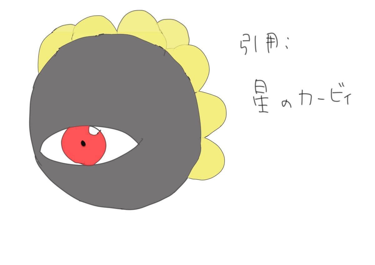 f:id:kago486:20190414221733j:plain
