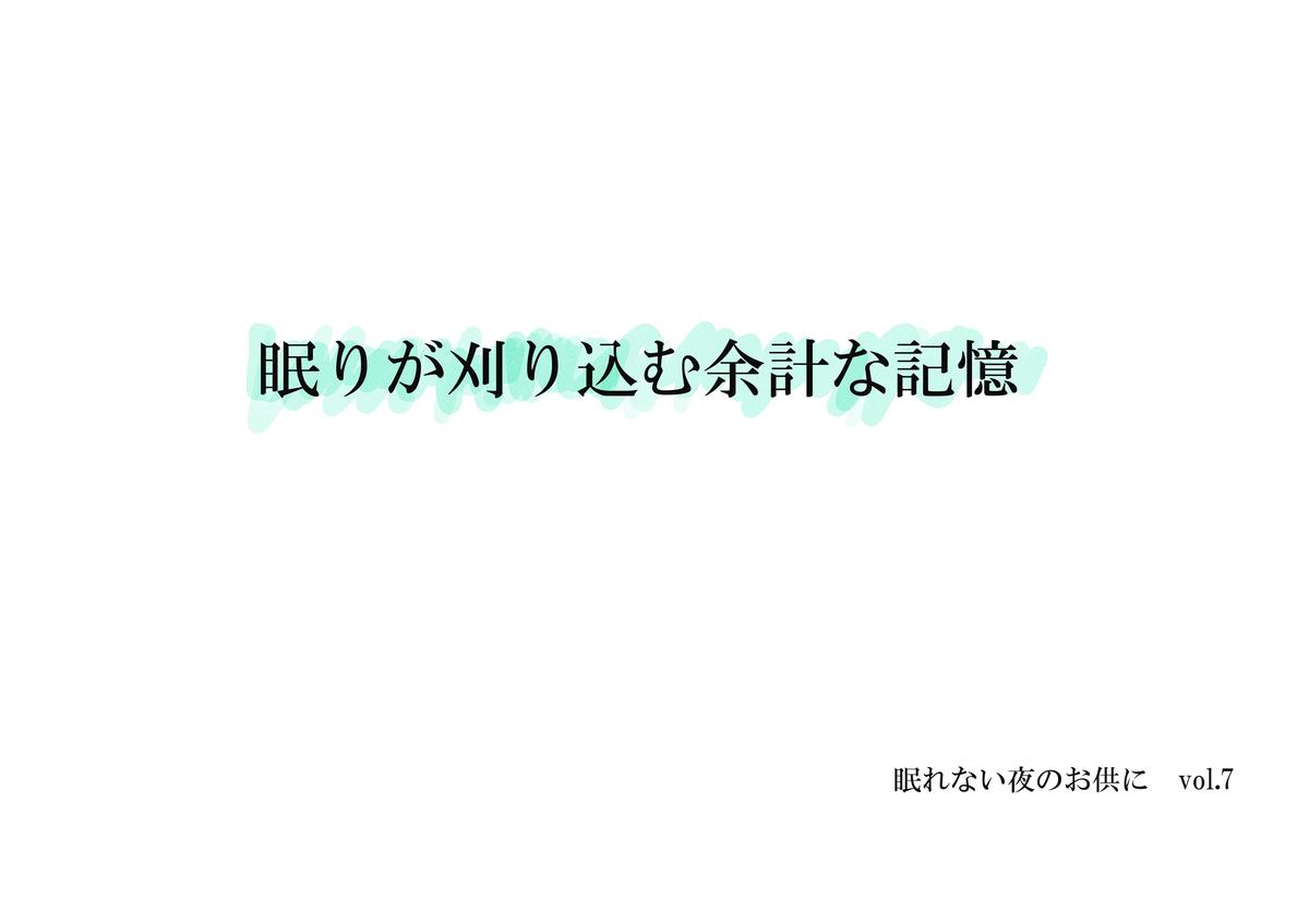 f:id:kago486:20190508004118j:plain