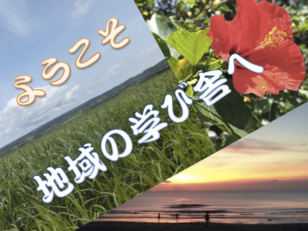 f:id:kago_com:20160808170717p:plain
