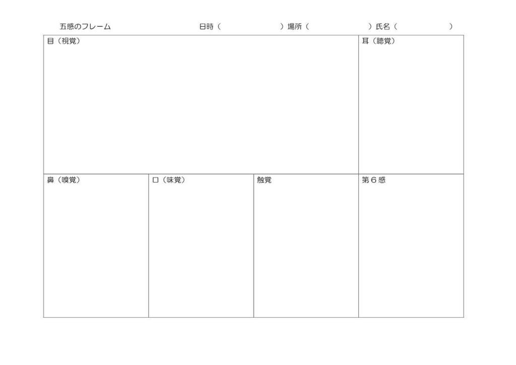 f:id:kago_com:20180415154857j:plain